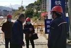 福州:175項省在建重點項目已復工98項