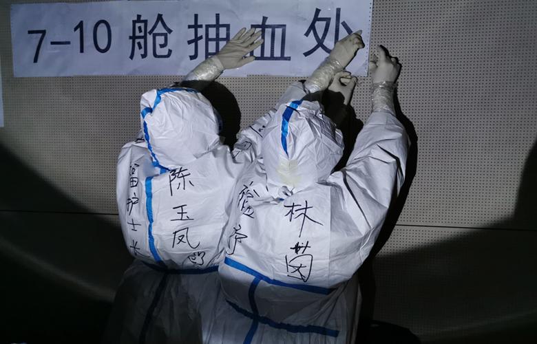 """【湖北救援日記】方艙的夜 總有前赴後繼的""""提燈者"""""""