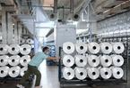 """福建:五個""""加大力度"""",十六條舉措進一步支持企業恢復發展"""