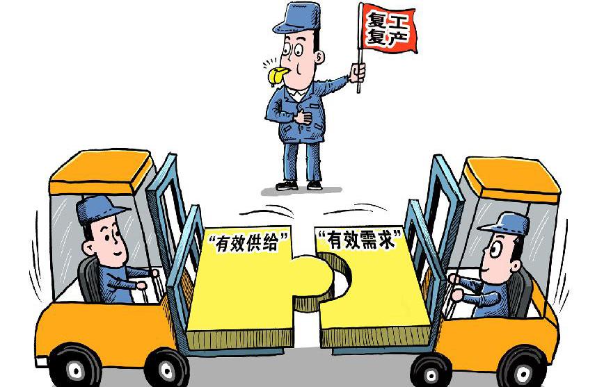 漳州龍文:多元服務推進復工復産