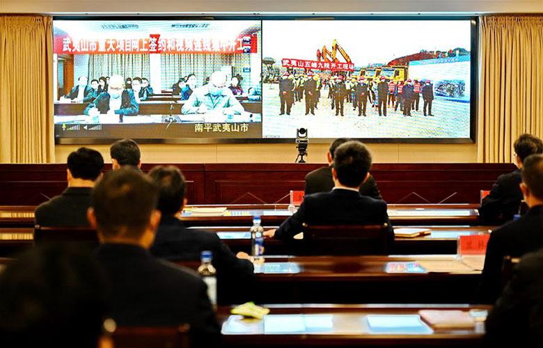 福建南平舉行重大項目網上簽約和視頻連線集中開工活動