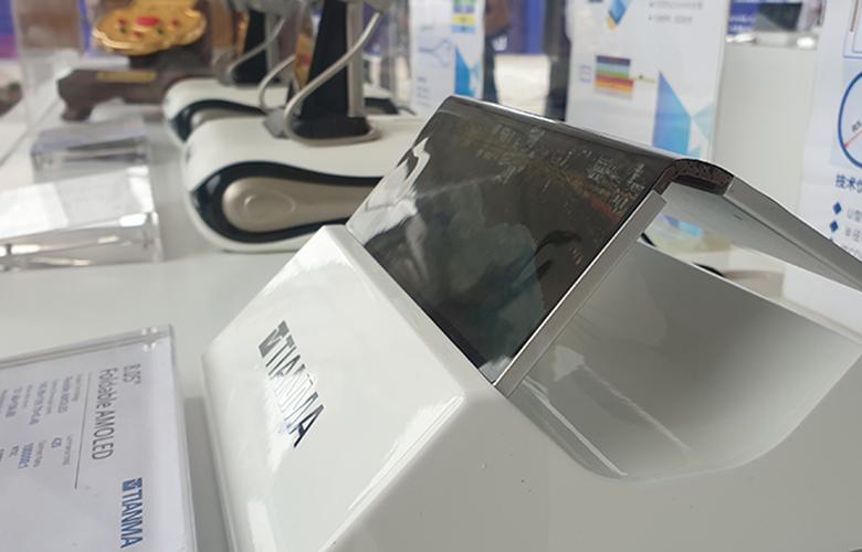 廈門布局第6代柔性AMOLED生産線 完善新型顯示産業鏈
