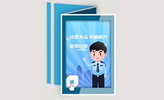 福建警察學院招生啦!