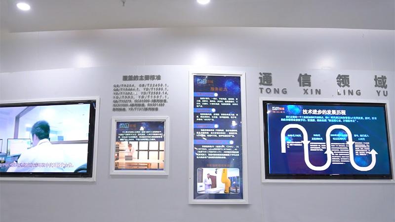 """【行走自貿區】福州:助力中國産品""""一次檢測、全球通行"""""""