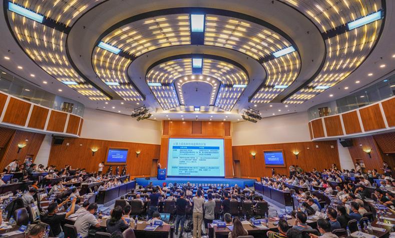中國國際工業互聯網創新發展大會舉行