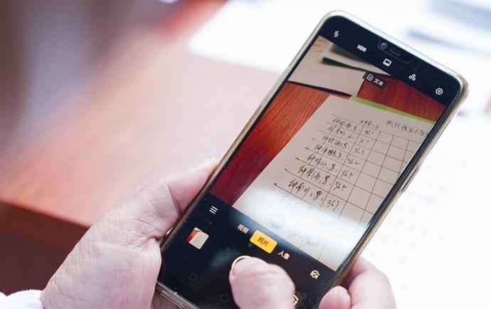 馬尾推出防抗疫情專用App