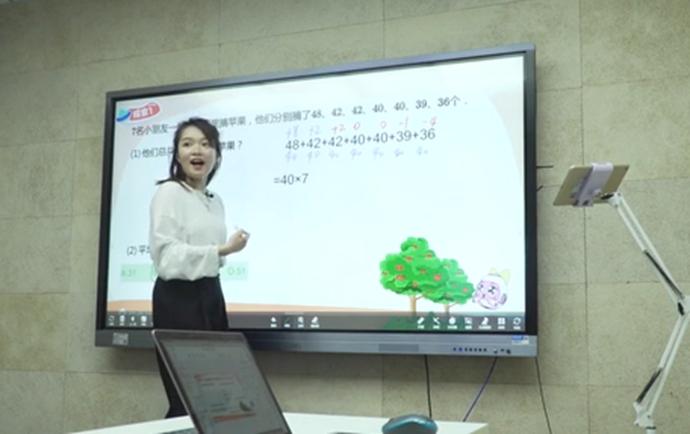 福州:延期開學期間中小學開設網上課堂