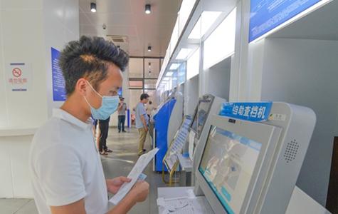 福州電子證照數超2200萬份