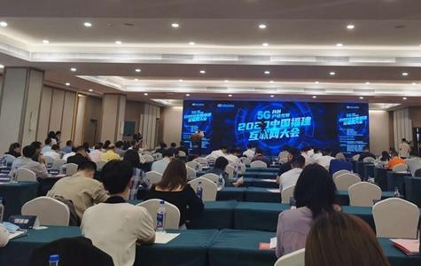 2020年福建互聯網企業30強公布