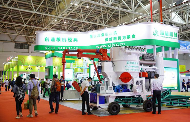 組圖|第三屆中國糧食交易大會在福州開幕