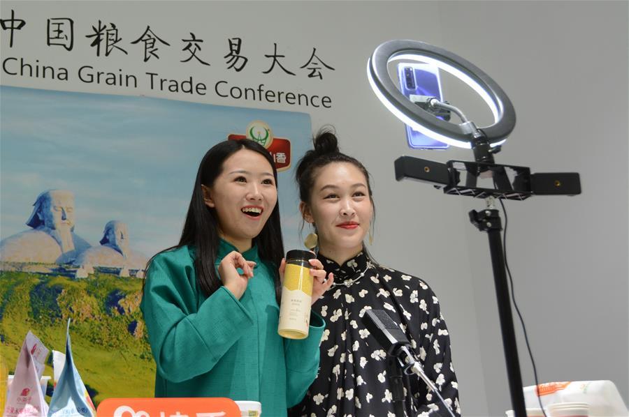 科技 合作 優質——細讀第三屆中國糧食交易大會三個熱詞