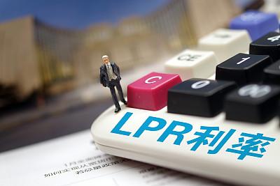 "LPR連續6個月""原地踏步"""