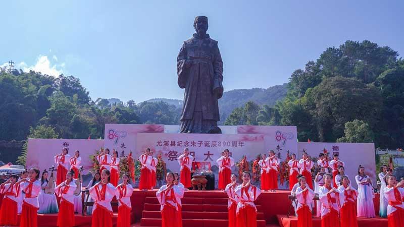 """【""""飛閱""""中國】福建尤溪:朱子祭祀大典"""