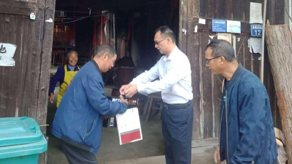 中國銀行南平分行赴光澤縣司前鄉庭燎村慰問貧困戶