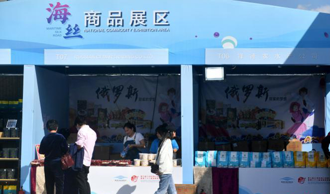 海絲博覽會暨海交會啟動 80多個海絲沿線國家和地區線上展銷