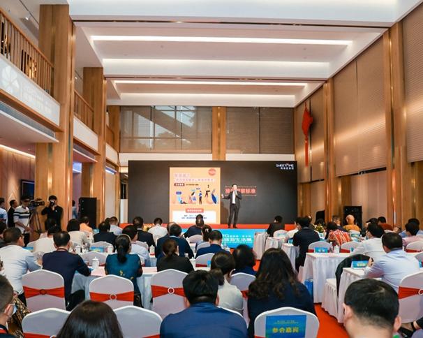 """中國旅遊投資高峰論壇聚焦""""旅遊+""""新業態"""