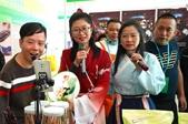 第十六屆海峽兩岸(三明)林業博覽會開幕