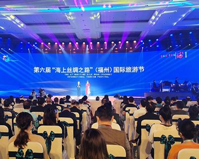 海絲國際旅遊節展示榕城新面貌
