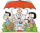 同安:政府出資買保險 群眾看病添保障