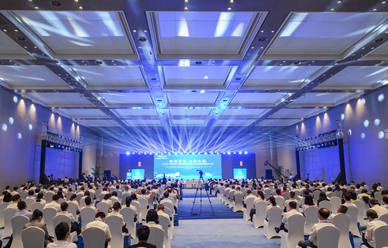 2021首屆中國醫院戰略與學科發展大會在閩舉行