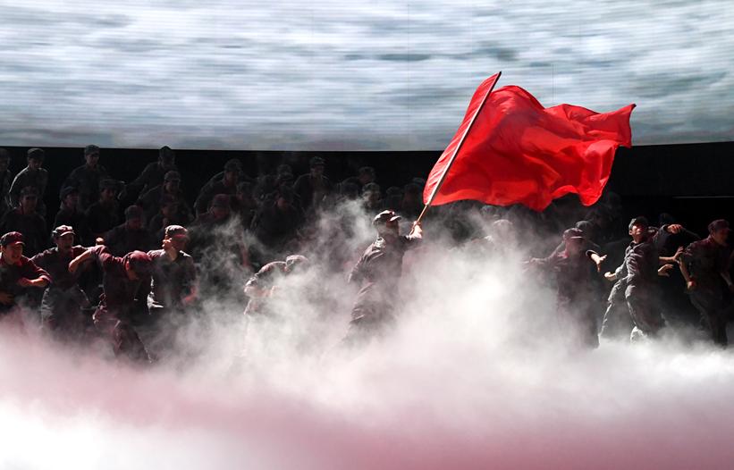 福州舉辦慶祝中國共産黨成立100周年音樂會