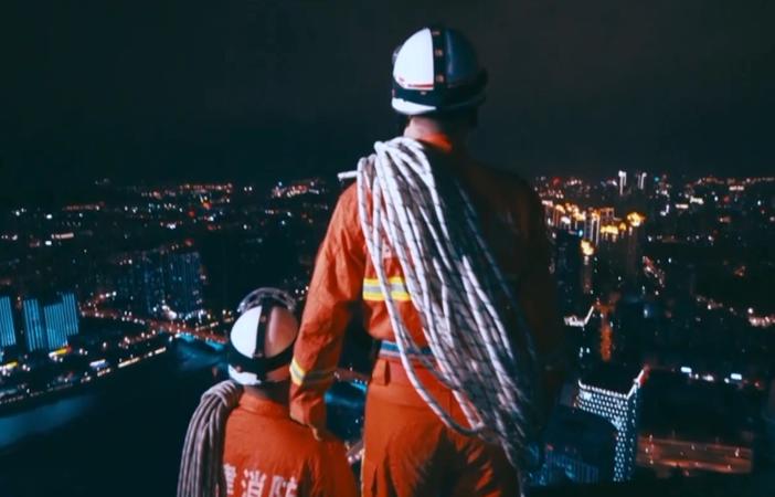 """2021年福建省""""安全生産月""""主題宣傳片發布"""
