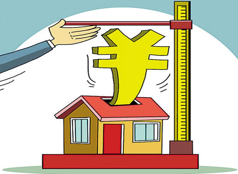 廈門:7月1日起住房公積金繳存基數和繳存比例調整
