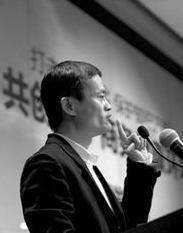 馬雲離任CEO前為阿裏打假站臺
