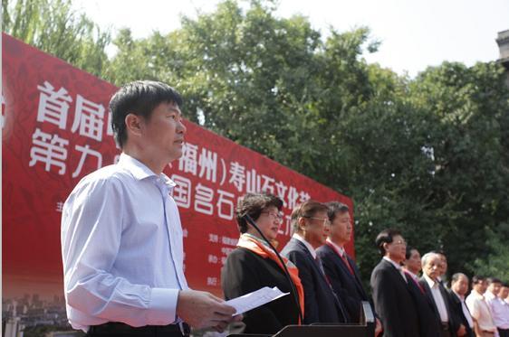 首屆中國(福州)壽山石文化節開幕