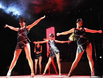 外国美女光棍节献激情热舞