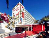 全球八大高科技酒店