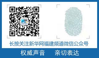 连江海鲜市场_连江赤澳:海上党支部带旺亿元产业