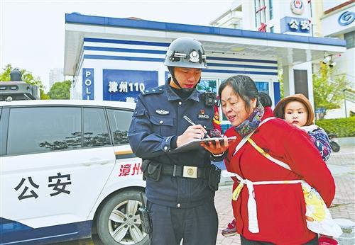 """做人民的保护神 ——记福建""""漳州110""""警队"""